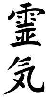 reiki simbolo